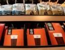 上海洋山港速溶咖啡进口清关