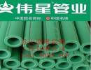 生产PPR管 PE管 PVC排水管  波纹管