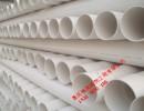 生产批发重庆市PVC排水管  PE橡胶管  水电工程管