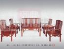 老挝大红酸枝梳枝官帽椅沙发八件套 红酸枝明式