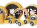 叉车轮胎生产厂家供应西林聚氨酯轮胎