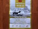 周口市狗粮/猫粮10kg・15kg大型塑料包装袋生产厂