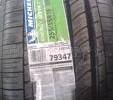 特价批发米其林轮胎