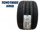 供应东洋轮胎 汽车轮胎 轿车轮胎