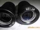 10部/20倍显微镜目镜显微镜目镜体视显微镜配置目镜