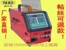 焊接送丝机 焊接自动送丝机 焊丝送丝机