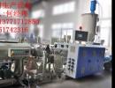 HDPE管材生产机器
