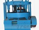 供应型煤设备煤球机 蜂窝煤球机 年终特惠