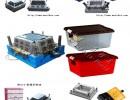 定做周转箱模具 冷藏筐塑料模具