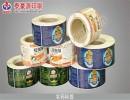 舟山条码纸:深圳市打折食品标签