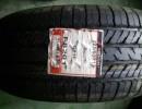 横滨冬季轮胎报价表 横滨客车轮胎规格