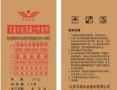 北京二次灌浆料机械设备安装