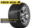 佳通轮胎型号 佳通冬季轮胎价格表
