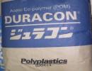 东莞低价供应塑胶原料POM/日本宝理/VC-11