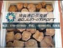 非洲刺猬紫檀原木进口清关流程|时间|费用