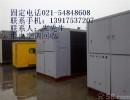 上海二手食品设备回收上海食品机械设备回收