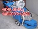 最常用的环氧地坪打磨机 环氧施工无尘打磨