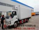 资阳小型江淮冷藏货车哪里有卖 厂家报价