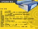 新款玻璃装饰UV打印机 UV平板打印机 UV万能打印机价格