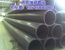 超高分子量聚乙烯耐磨塑料管