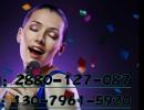 如何制作低价,便宜,免费广告录音软件,专业语音广告制作