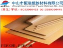聚醚醚铜peek棒 外国peek棒 恒浩塑胶材料供应商