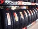 儋州横滨汽车轮胎代理商