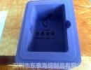 无味弧形EVA盒子/彩色EVA泡棉盒内衬