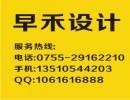宝安福永画册设计,福永LED彩页设计,沙井卫浴画册设计公司