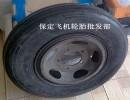 农用车轮胎 改装车 平板车轮胎 600/650-14