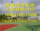 泾县塑胶篮球场塑胶材料提供^