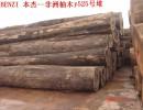 非洲黑檀原木木材进口包税清关