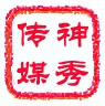 上海电视广告片价格上海企业宣传片制作公司上海全息成像制作公司