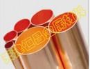 武汉直条紫铜管价格 精密紫铜管油管 换热风机铜管