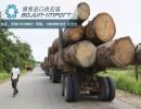 非洲加蓬奥古曼原木进口报关清关代理