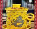 景德镇陶瓷茶杯 会议陶瓷茶杯 陶瓷办公杯