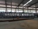 酱鸭舌五层网带式干燥机DW5-2.0×12