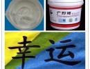 广东活性拔染浆、活性拔印浆、滚筒机专用拔染浆