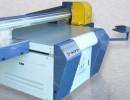 万能打印机平板打印机