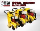 汽油马路切割机 电动马路切割机 切割机厂家