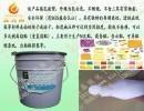可移胶水|广东标贴可移胶水,标贴纸可移胶水