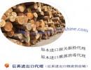 缅甸杉木进口代理|缅甸原木进口