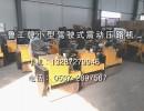 滁州市南谯区小型振动压路机换向离合器、起振离合器CX2014