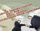 上海浦东机场仪器进口报关代理公司