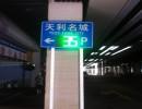 防城港交通诱导屏光带复合屏疏导中越边境车流