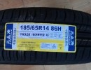 固铂轮胎型号 前进轮胎 横滨冬季胎
