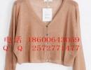 专业批发女装冬装的新款开衫批发的优质毛衣 几万件