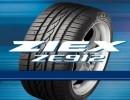 飞劲轿车轮胎型号 飞劲轮胎价格 飞劲汽车轮胎规格