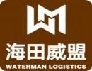 刺猬紫檀/非洲老挝进口红酸枝洋山港口清关全套代理