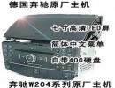 上海卡仕达丰田卡罗拉DVD一体机导航加装施工